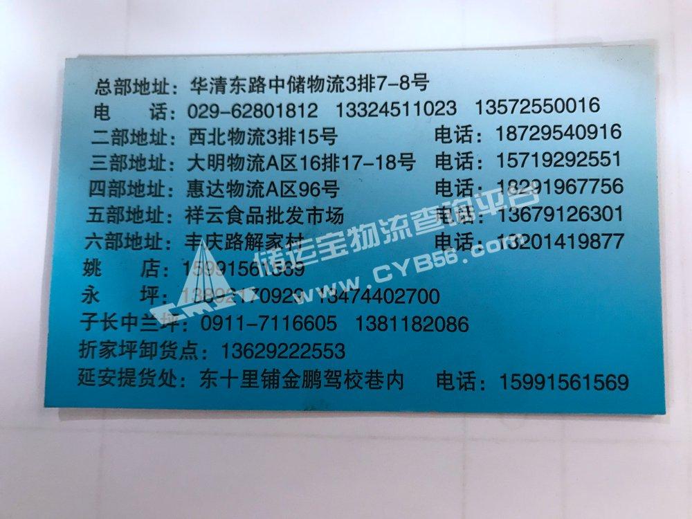 XAZC005 荣达 (2).JPG