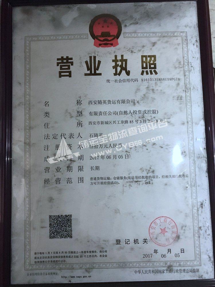 XAZC005 荣达 (7).JPG
