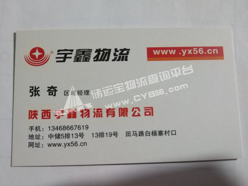XAZC009 宇鑫 (1).jpg