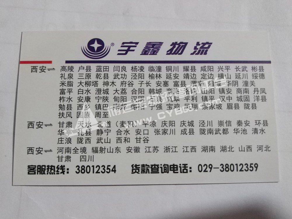 XAZC009 宇鑫 (2).jpg