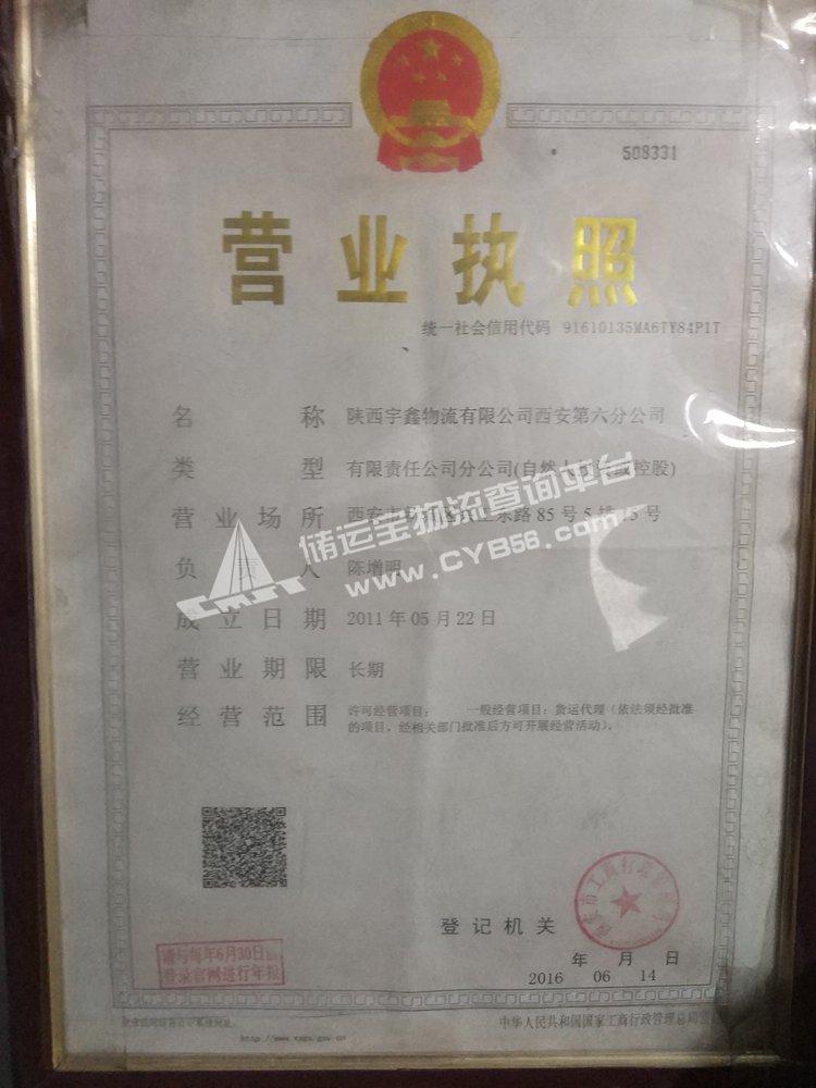 XAZC009 宇鑫 (4).jpg