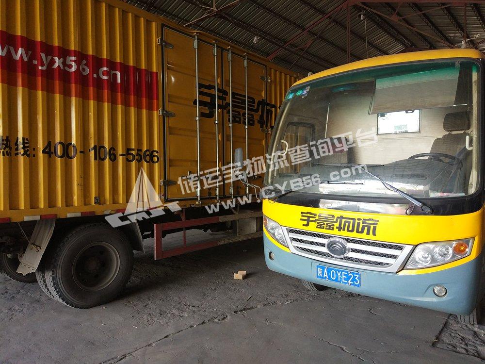 XAZC009 宇鑫 (7).jpg