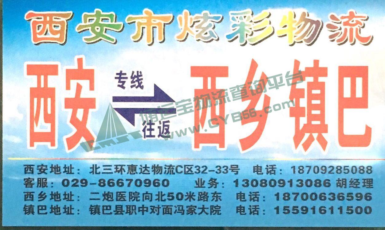 400718672155734331.jpg