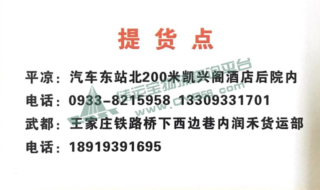微信图片_20181127105507.jpg