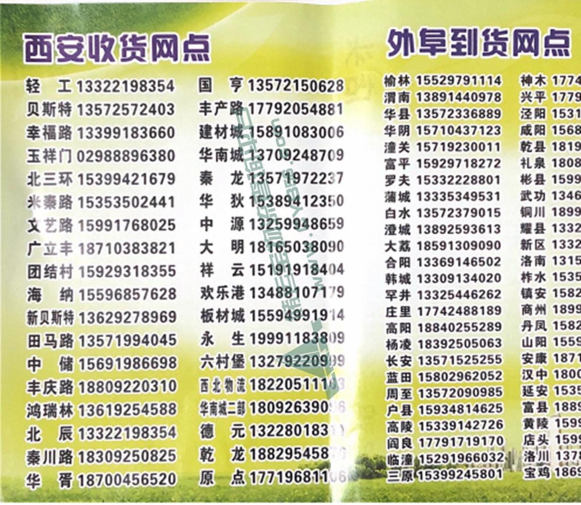 4b7e30a420c9a3396339b793c4400f7.jpg