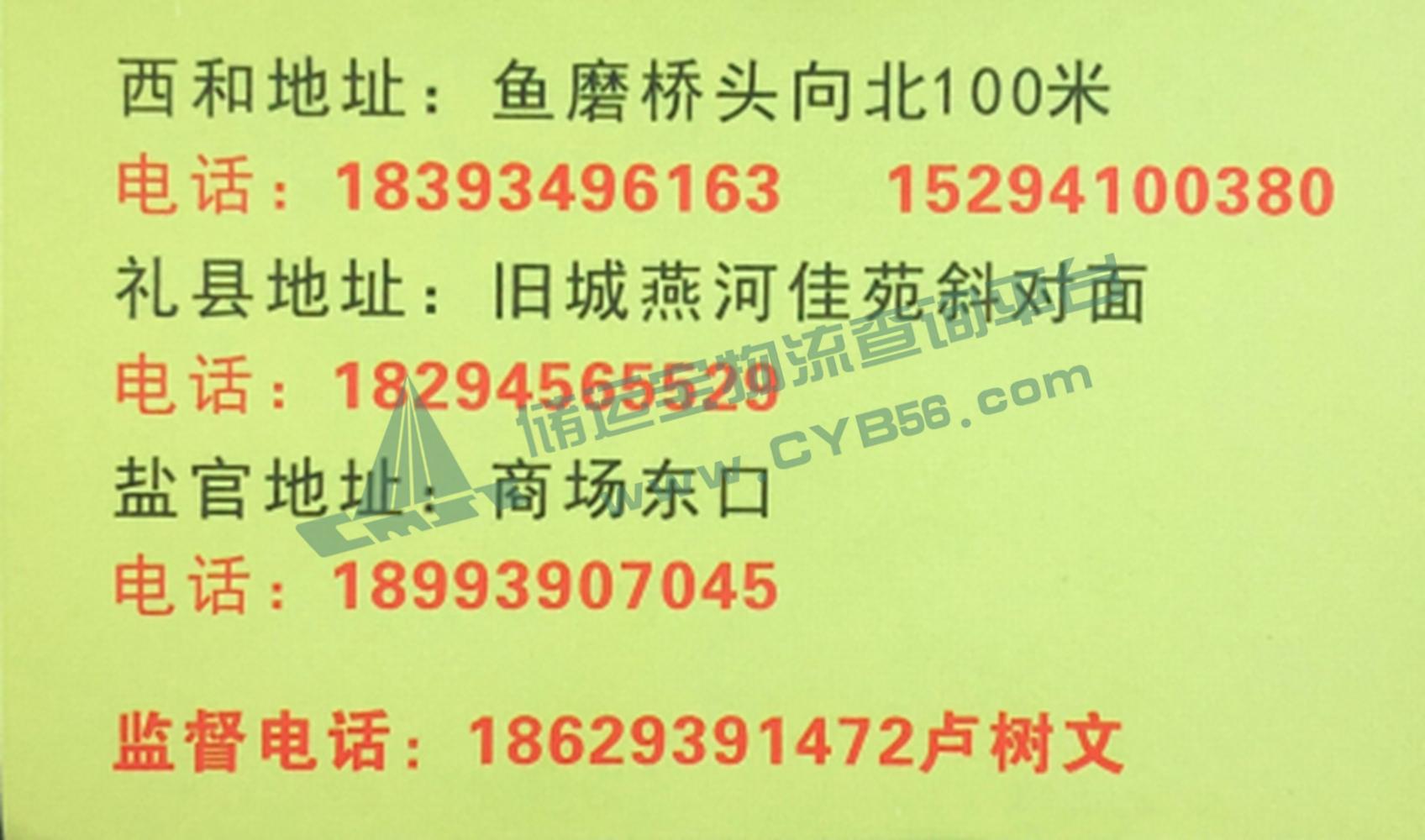 fc4d7a30a431b58de9085e214887c20.jpg
