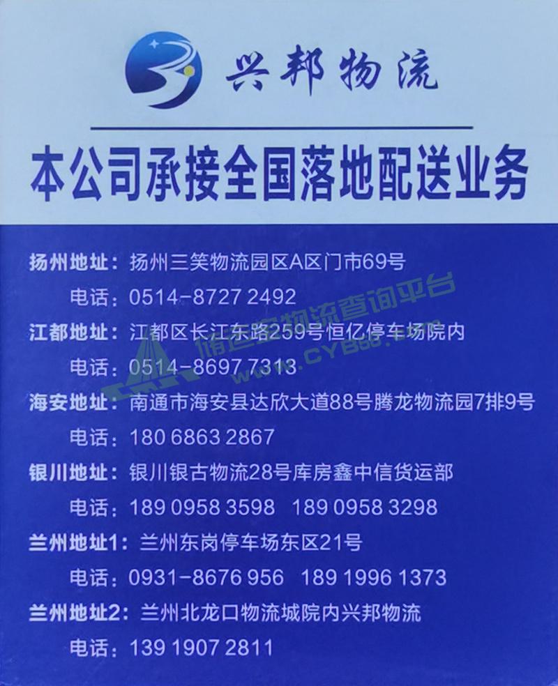 微信图片_20200507104105.jpg