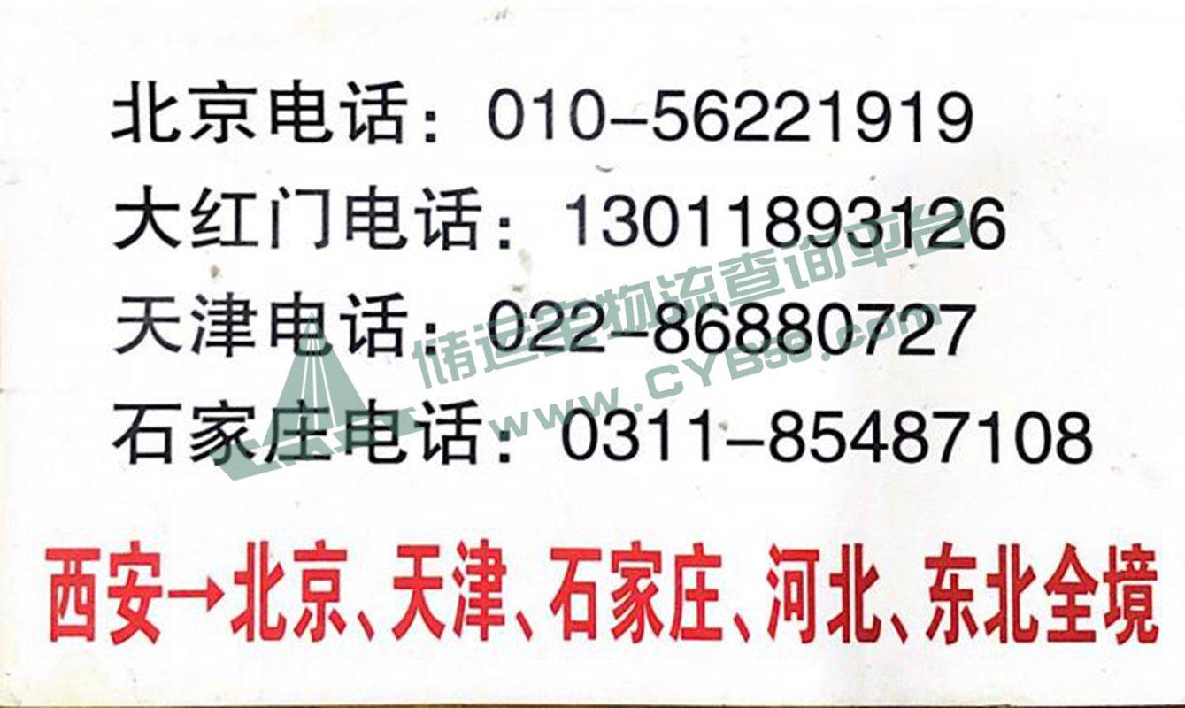 微信图片_20200521091610.jpg