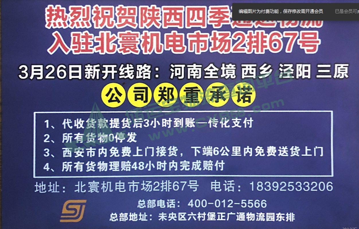 微信图片_20200611145649.jpg