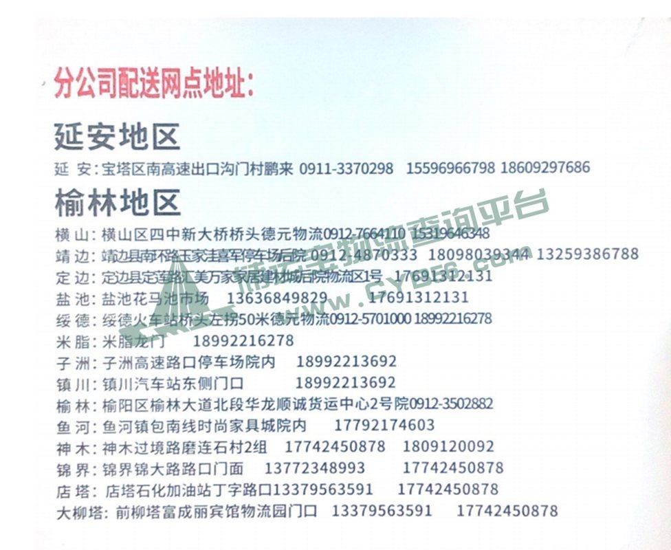 微信图片_20200611142039.jpg