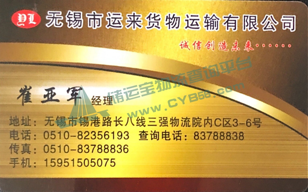 ba25394976b1c6066fbc50e9c8fcead.jpg